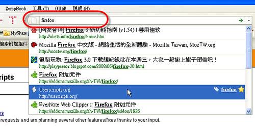 firefox-15