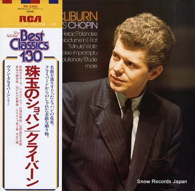 CLIBURN, VAN plays chopin