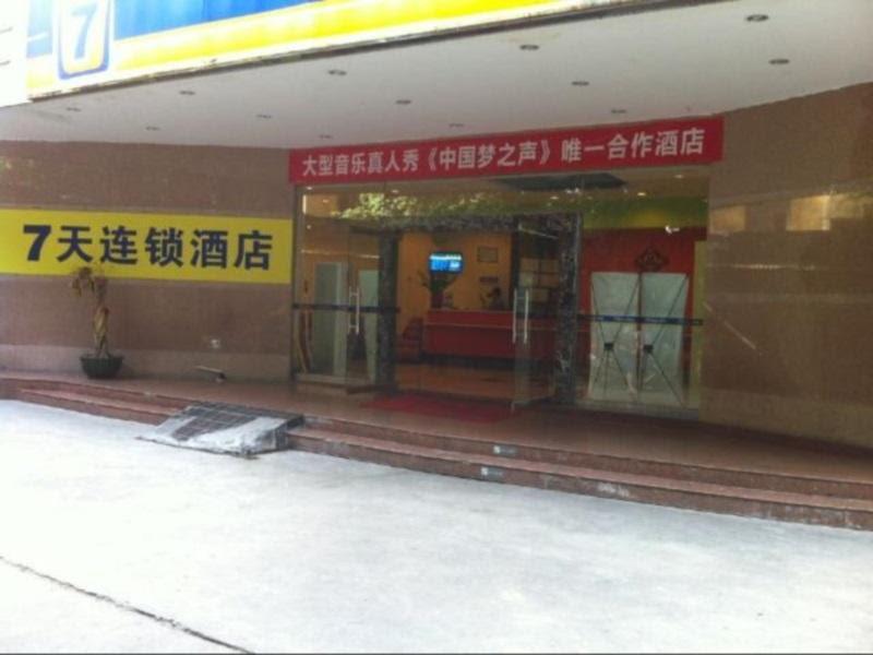 7 Days Inn Shaoguan Book Market Branch Reviews