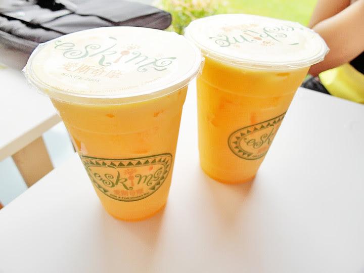 orange juice nus