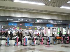 東急東橫 渋谷站