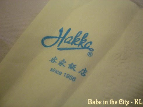 53 Years Old Hakka Restaurant