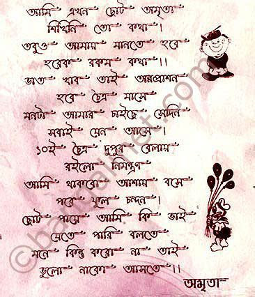 Bengali Annaprashan Quotes by Danae Konopelski   Mothers