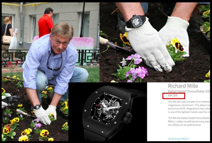 Пескову стоимость навка подарила часы на инфинити стоимость нормо часа