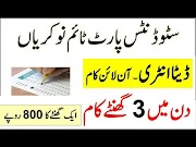 Write and Get Paid - Online Earn Money at home