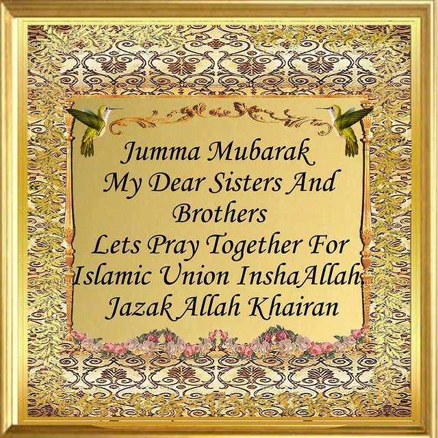 Eid al-Fitr - Wikipedia, the free encyclopedia و Rasool e Pak (SAW) Ka Husn o Jamal - Maulana Tariq Jameel ... و Ramadan Calendar 2015 with Sehri and Iftar Timetable