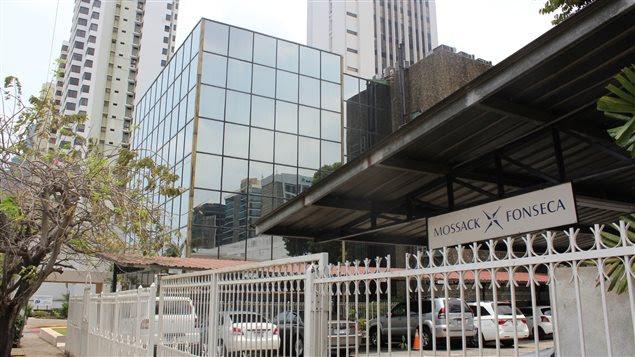 L'édifice de Mossak Fonseca, à Panama City