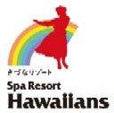 スパリゾートハワイアンズ・公式ホームページ