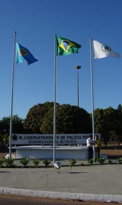 Fachada da Academia da Polícia Federal, em Brasília (Foto: Arquivo Pessoal)