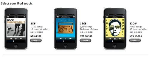 LUC!EN 拍攝的 Apple iPod touch。