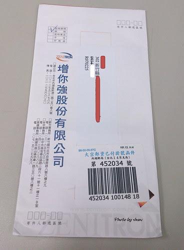 DSC_0950.jpg