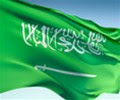 Saudi_arabia_flag_04.jpg