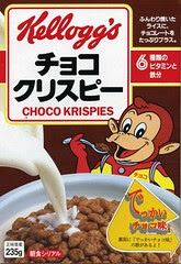 Choco Krispies cereal box