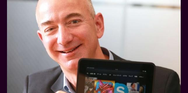 Diapo milliardaires high tech - Jeff Bezos
