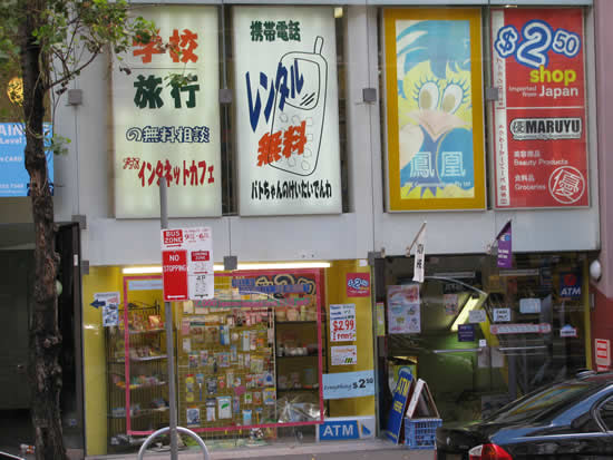 Marayu Japanese Supermarket - Home of Big Bottles of Pocari Sweat