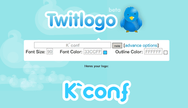Twitlogo Twitter風のロゴが作成できるジェネレーター Kconf