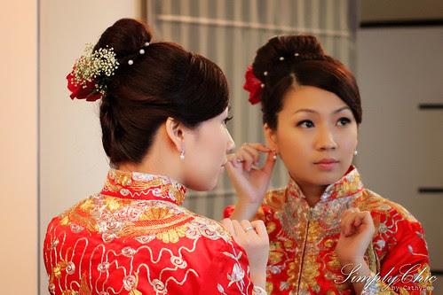 Junita ~ Wedding Day