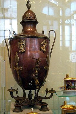 Empire samovar