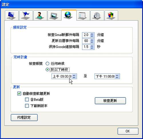 googlealert-10 (by 異塵行者)