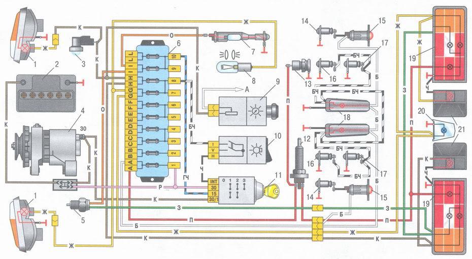 статья про освещение, световая и звуковая сигнализация ВАЗ 2106 - устройство, особенности конструкции