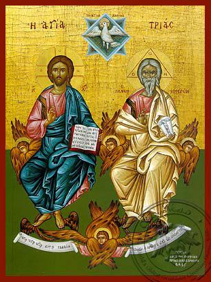 Αποτέλεσμα εικόνας για Αγία Τριάς