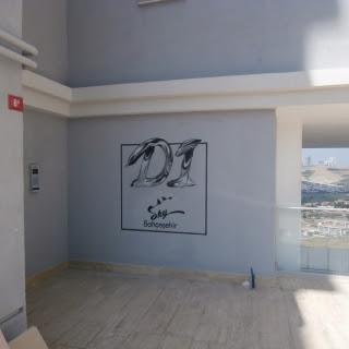 Ev Otel Duvar Resmi Boyama örnekleri Duvar Resmi Boyama Sanatı