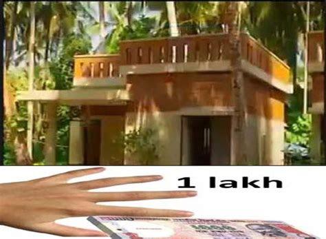 lakh home plan    homes  kerala india