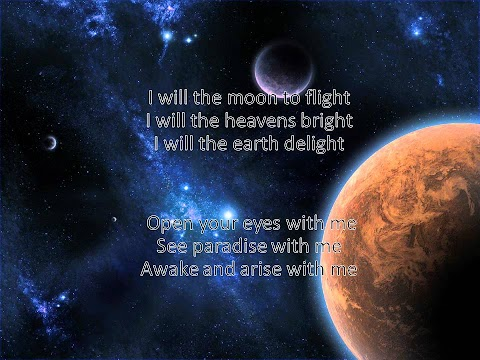 The Sky And The Dawn And The Sun Lyrics