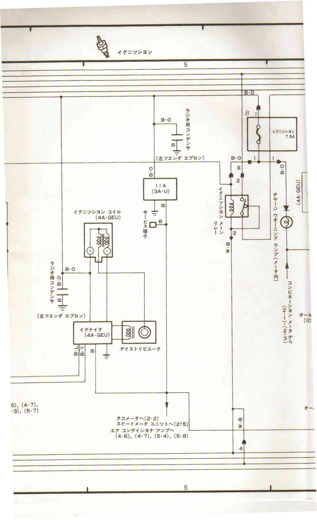 Atv312 Wiring Diagram
