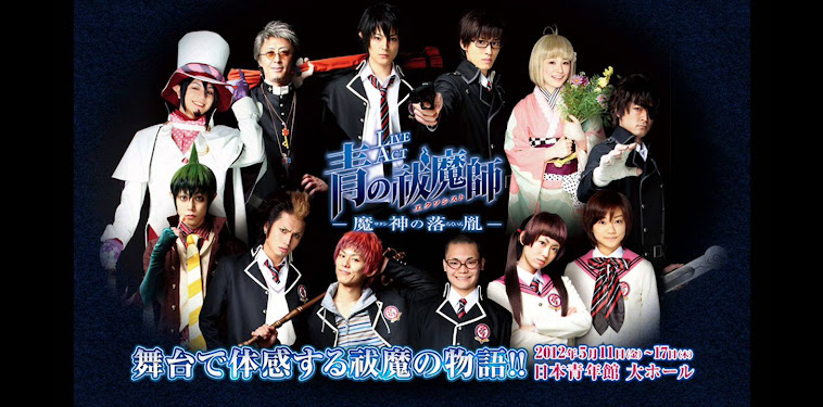 Ao No Exorcist Live Action