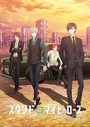 Stand My Heroes: Piece of Truth [12/12] [HDL] [Sub Español] [MEGA]