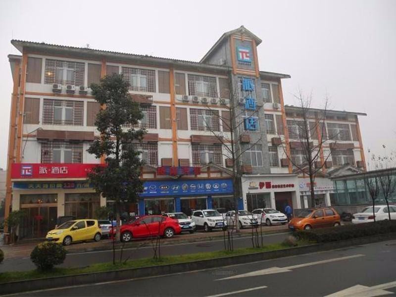 Pai Hotel Chengdu Dujiangyan Reviews