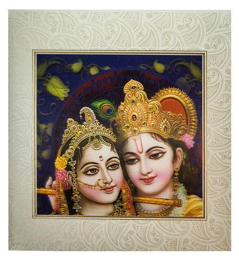 Hindu Wedding Card Radha Krishna Image in 3D