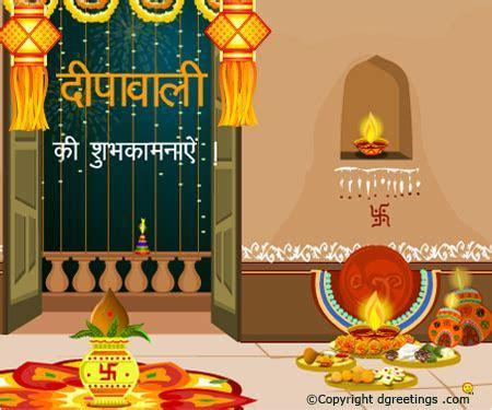 Dipawali ki shubhkamnaye, Diwali Hindi Card