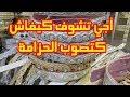 الطريقة الصحيحة لصنع حزامة القفطان المغربي