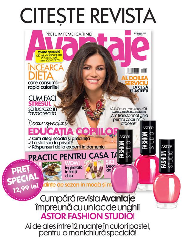 avantaje-promo-septembrie-2013