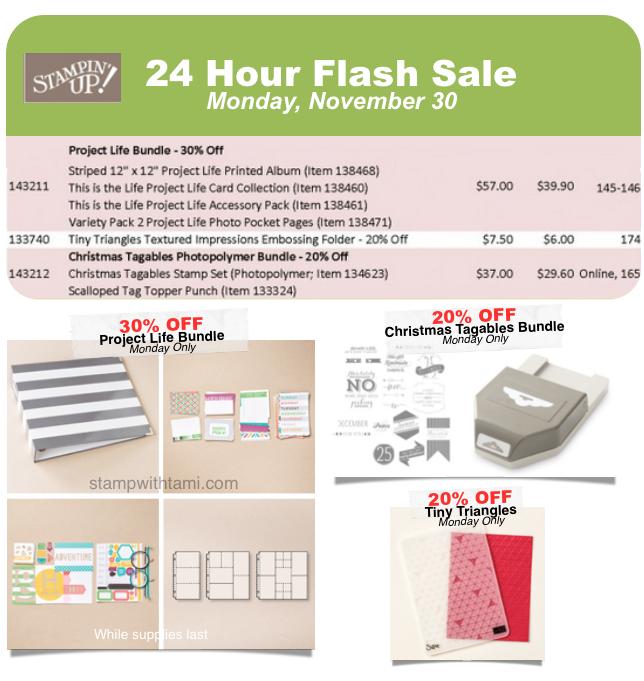 stampin up online extravaganza flash sale