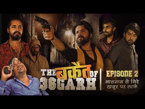 The Bakait of Chhattisgarh Bhaiya ji | Mini Web Series - Episode 2