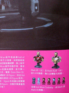 HOT-TOYS-PREVIEW-IRONMAN3