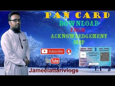 PAN Pawti se PAN Card Kaise Download Kare | पेन पावती से पैन कार्ड कैसे डाउनलोड करें