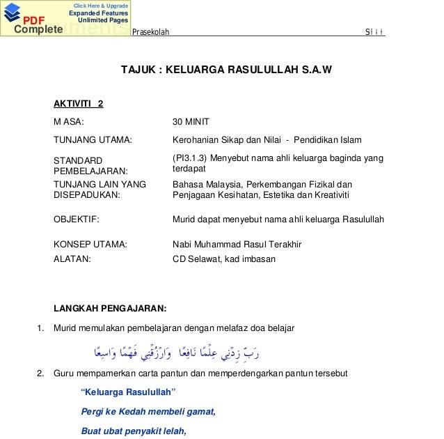 Contoh Soalan Objektif Pendidikan Islam Tingkatan 1 Persoalan O