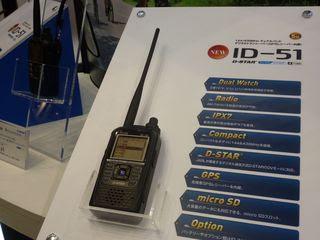Icom ID-51 144/430 D-STAR handheld