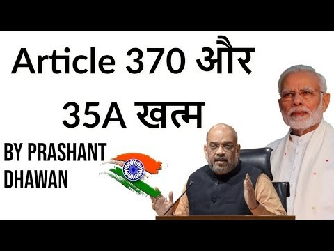 Article 370 and 35A revoked - Historic Day for India & Jammu & Kashmir