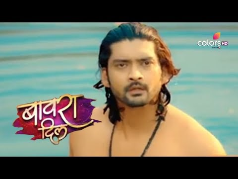 Bawara Dil | बावरा दिल | Will This Hate Story Turn Into A Love Story? | Promo