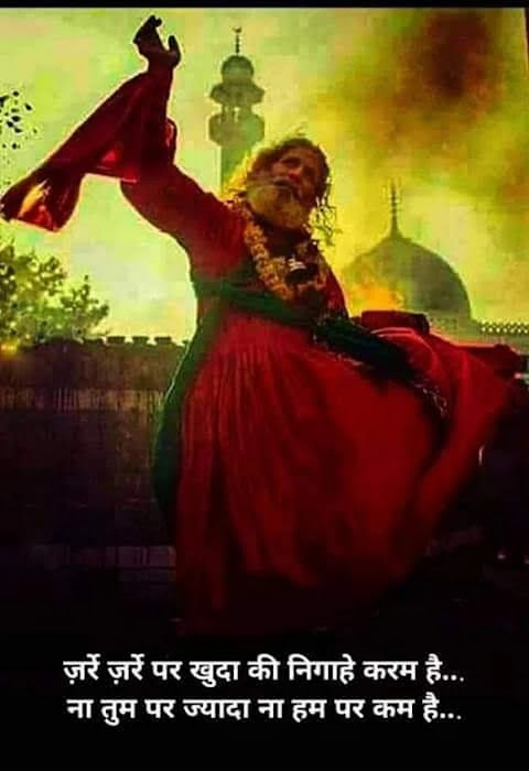 Rumi Quotes On Life In Hindi
