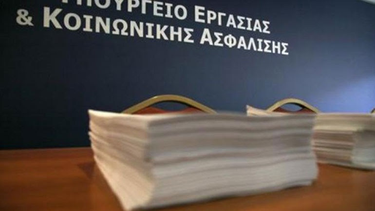 Την απόσυρση του νομοσχεδίου για το ασφαλιστικό ζητούν οι πρόεδροι του Ιατρικού, Οδοντιατρικού και Φαρμακευτικού Συλλόγου Θεσπρωτίας