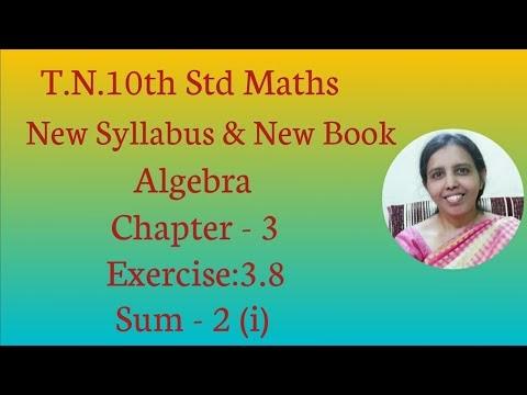 10th std Maths New Syllabus (T.N) 2019 - 2020 Algebra Ex:3.8-3(i)