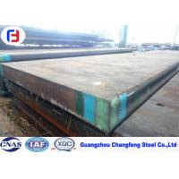 Anti Corrosion Mold Steel Plate P20 Thickness 12 250mm For Die