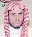 Imad Zuhair Hafez