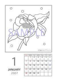 無料の塗り絵花のぬりえカレンダー2007平成19年1月ユキツバキ雪椿